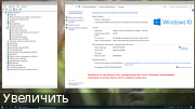 Windows 10 Lite Home, Pro & Enterprise v.1709 build 16299.19 for SSD v3 xlx «Кирпичи III» (x64) (Rus) [28/10/2017]