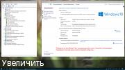 Бесплатно Windows 10 Lite Home, Pro & Enterprise v.1709 build 16299.19 for SSD v3 xlx «Кирпичи III» (x64) (Rus) [28/10/2017]