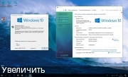 Скачать Windows 10x86x64 Pro 16299.19(Uralsoft)