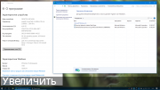 Скачать Windows 10 Lite Home, Pro & Enterprise v.1709 build 16299.19 for SSD v3 xlx «Кирпичи III» (x64) (Rus) [28/10/2017]