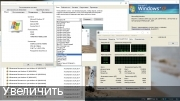 Скачать SharpEXP 4.0 by fedya (windows xp sp3 vl full +sharpE) (x86) (2017) (Multi/Rus)
