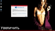Windows 10 Home « Elita » Bellish@ NT (16299.19) (x64) (Rus) [29/10/2017]
