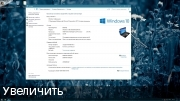 Windows 10 Home « Trio » Esd NT (16299.19) Bellish@ (x86) (Rus) [29/10/2017]