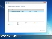 Windows 7 Ultimate SP1 x86 By Vladios13 v.30.10