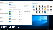 Скачать Windows 10 Pro 1709 build 16299.19 by IZUAL v.30_10_17 (x64)