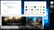 Windows 10 Pro 1709 build 16299.19 by IZUAL v.30_10_17 (x64)