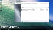 Скачать Windows 10x86x64 Корпоративная 16299.19 (Uralsoft)