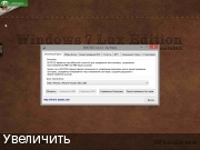 Windows 7 SP1 Корпоративная KottoSOFT (x86x64)