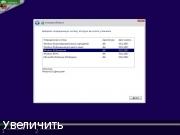 Скачать Сборка Windows 10 v.1709 build 16299.19 by yahoo (x64)