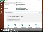 Скачать Wіndоws 10 Home v.1709 build 12699.19 by Dr.Verstak (x64)
