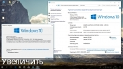 Wіndоws 10 Professional v.1709 build 12699.19 by Dr.Verstak (x64)
