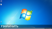 Бесплатно Windows 7 Professional Bryansk х64 Русская