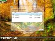 Скачать Windows 7 SP1 Ultimate KottoSOFT (x86) Плюс Microsoft Office 2007-2016