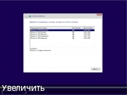 Сборка Windows 7 x64-x86 5in1 WPI & USB 3.0 + M.2 NVMe by AG 11.2017 торрент