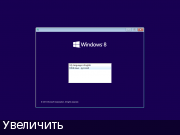 Бесплатно Windows 8.1 with Update [9600.18856] (x86-x64) AIO [32in2] adguard (v17.11.15)