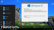 Windows 10 Pro Compact 1709 x86-x64