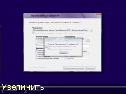 Все Windows Constructor by SmokieBlahBlah 16.11.17
