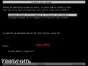Скачать Windows 10 Pro Compact 1709 x86-x64