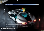 Сборка Windows 7 SP1 with Update SURA SOFT (x86/x64) (Rus) [15/11/2017]