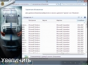 Бесплатно Сборка Windows 7 SP1 with Update SURA SOFT (x86/x64) (Rus) [15/11/2017]