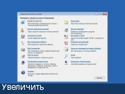 Сборка Windows 10 (v1709) RUS-ENG x86 -22in1- (AIO)