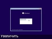 Скачать Сборка Windows 10 (v1709) RUS-ENG x86 -22in1- (AIO)