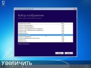 Сборка Windows 10 (v1709) RUS-ENG x64 -22in1- (AIO)