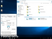 Скачать Windows® 10 v.1709 build 16299.64 10in1 by yahoo (x64)