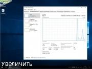 Скачать Windows 10 Enterprise 2016 LTSB MoverSoft (x86/x64)