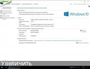 Windows 10 Enterprise 2016 LTSB MoverSoft (x86/x64) торрент