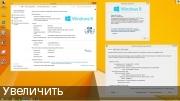 Скачать Windows® 8.1 Professional VL с обновлениями 3 2DVD by OVGorskiy® (x86/x64)
