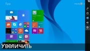 Windows® 8.1 Professional VL с обновлениями 3 2DVD by OVGorskiy® (x86/x64)