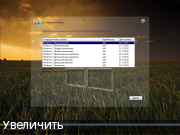 Windows 7 Русская x86x64 9 in 1 + Office2016 (Uralsoft)