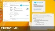 Windows® 8.1 Professional VL с обновлениями 3 2DVD by OVGorskiy® (x86/x64)