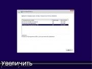 Windows 10 3in1 x64 WPI by AG 11.2017 [14393.1884 Активированная]