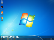 Windows 7 Professional x64  by Morhior русская