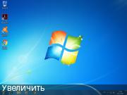 Бесплатно Windows 7 Professional x64  by Morhior русская