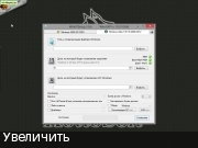 Сборка Windows 7 SP1 16 in 1 Full & Lite Black Edition KottoSOFT (x86x64)