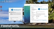 Windows 10 x86x64 Профессиональная 16299.64 (Uralsoft)