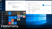 Windows 10 Pro 1709 build 16299.64 by IZUAL Русская