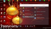 Windows 7x86x64 Ultimate New Year 2018 (Uralsoft)