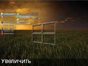 Бесплатно Windows 7x86x64 Ultimate Мини New Year 2018 (Uralsoft)