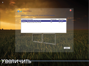 Windows 7x86x64 Ultimate Мини New Year 2018 (Uralsoft)