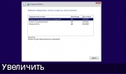 Бесплатно Windows 10 Version 1709 (Updated November 2017) SU®A SOFT VLSC/MSDN (x86/x64)