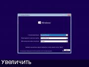 Windows 10 10.0.16299.64 Version 1709 (Updated Nov. 2017) - Оригинальныеобразы от Microsoft [VLSC/MSDN]