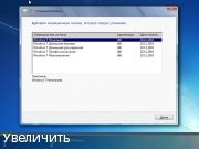 Бесплатно Windows 7 SP1 x86 5in1 v.11.2017 by YahooXXX