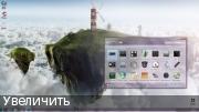Бесплатно Windows 7 Ultimate SP1 x64 xDark