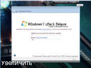 Windows 7 Ultimate SP1 x64 xDark