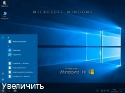 Бесплатно Windows 10 Enterprise VL (x86/x64) Elgujakviso Edition (v.02.12.17)