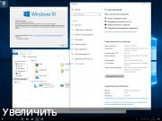 Сборка Windows 10 10.0.16299.98 Version 1709 Ru [01.12.2017] торрент